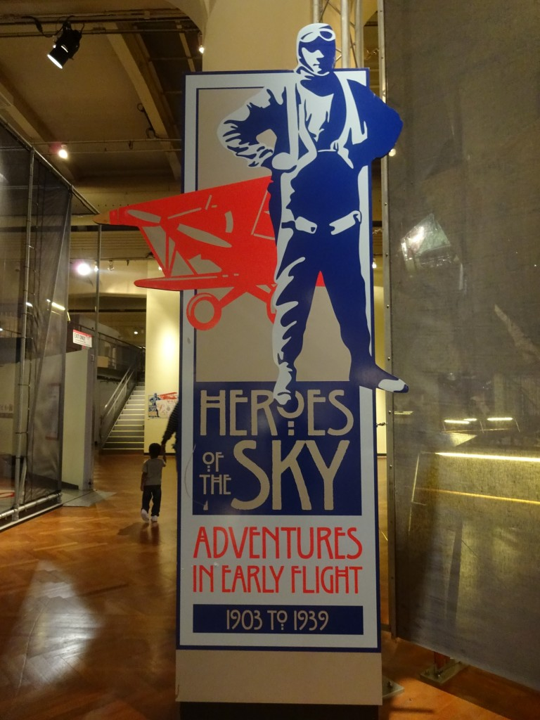 Mamademics | 10 Places to Visit in the Detroit/Ann Arbor Area | Henry Ford Museum