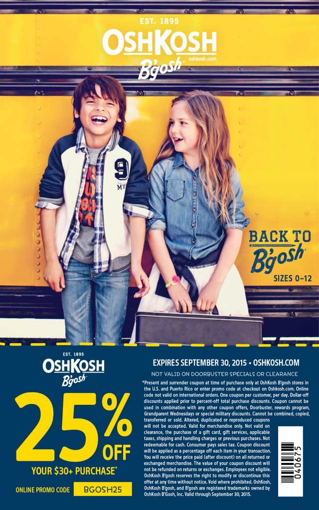 Mamademics | First Big Boy Shopping Trip | Osh'Kosh B'Gosh Coupon